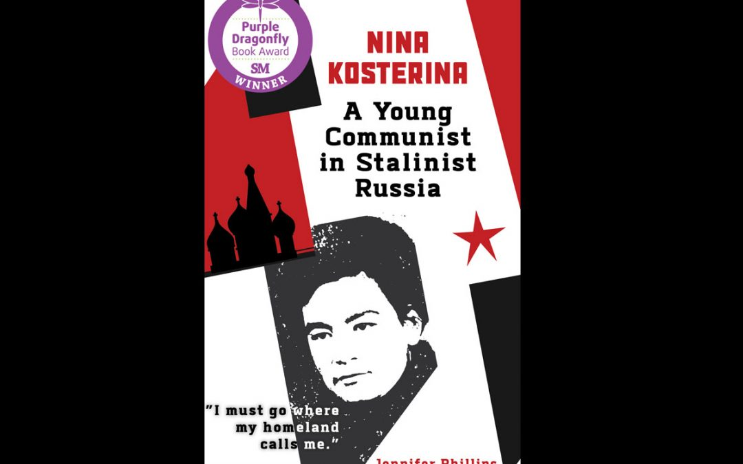 Nina Kosterina Biography Book Recognition