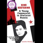 Book News: Nina Biography Released, Goodreads Giveaway